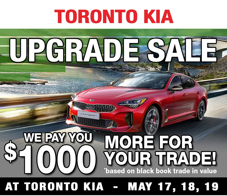 Upgrade Sale Event