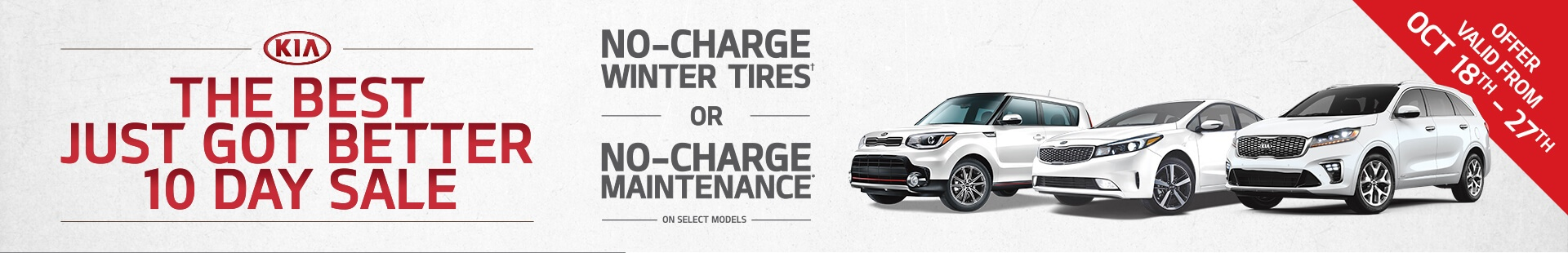 Best Yet Sales Event. 0% Financing plus no-charge maintenance.