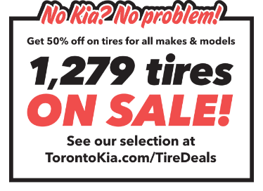 Lowest price on 4 tires.