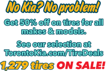 No Kia? No problem!